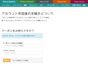PhotonCloud_4