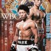 This  is  BOXING!!