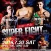 モーニングボクシング!!