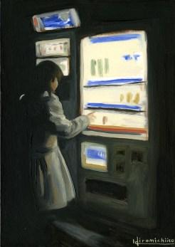 midnight-vending-machine