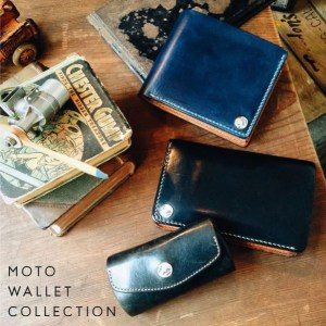 moto wallets collection