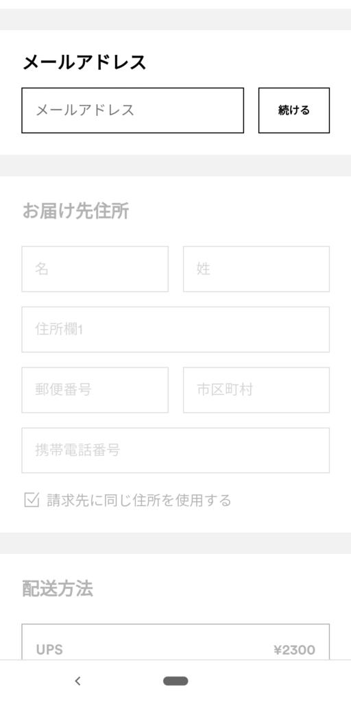 『コンバース・CT70』日本語対応のおすすめ海外通販サイトを元靴屋が紹介・登録画像