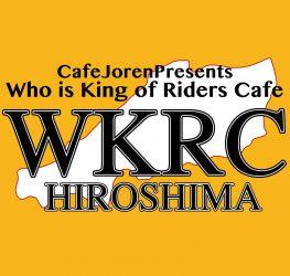 WKRC HIROSHIMA