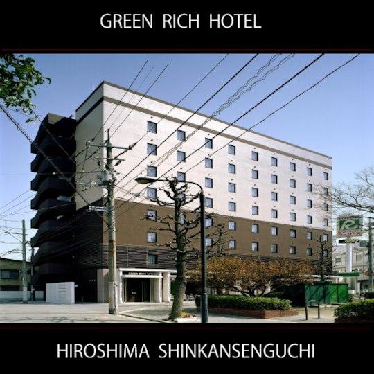 グリーンリッチホテル広島