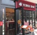 YEBISU BAR(エビスバー)でランチも楽しめる! / YEBISU BAR(エビスバー)エキシティ広島店