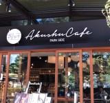 おりづるタワーのカフェで広島名物のスイーツを堪能しました!