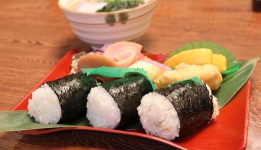 「むすびのむさし」で日本一美味しいおむすびを食べよう!