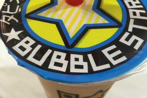広島のタピオカミルクティーといえばここ!!「Bubble star hiroshima」