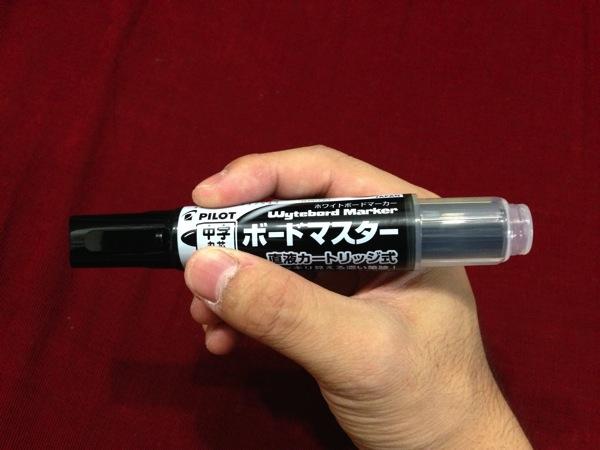 Hiroyaki marker002