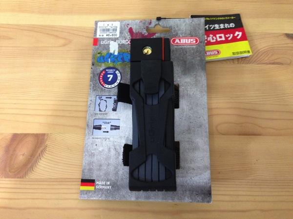 Hiroyaki abus lock bordo5700001