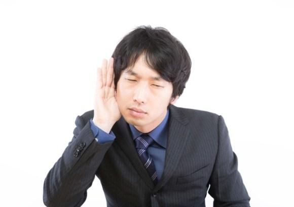 hiroyaki.bluetooth.headset.m90005.jpg