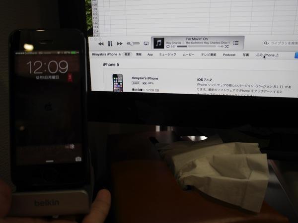Hiroyaki berkin iphone stand006