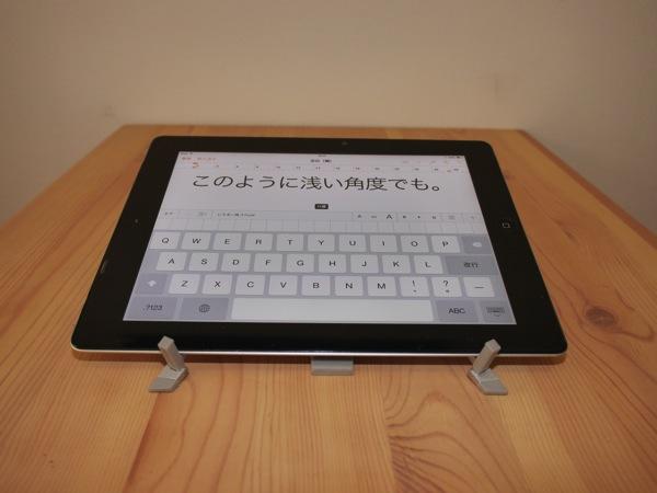 Hiroyaki compass for ipad macbookair007