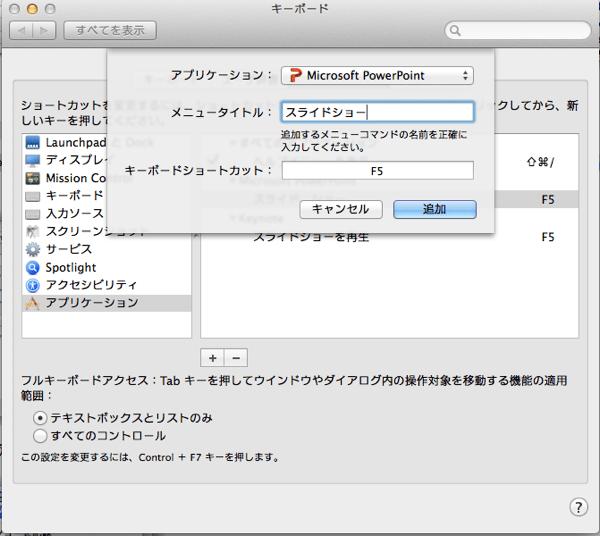 Hiroyaki logicool r700011