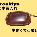 [凹] Brooklynの本革コインケースを長財布と2個持ち!