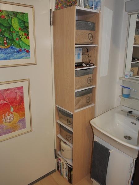 Hiroyaki box shelf free001