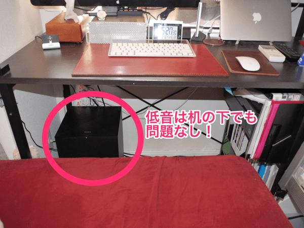 Hiroyaki sony ht ct260002