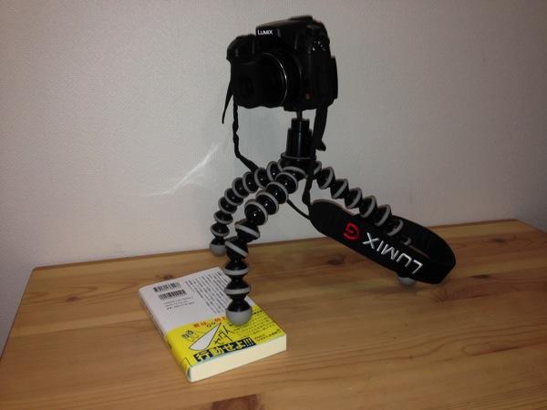 Hiroyaki gorillapod camera004