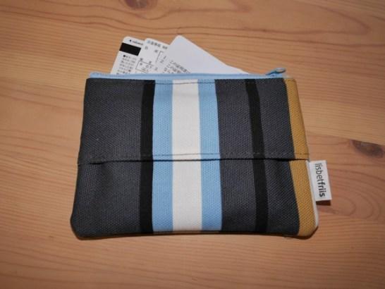 hiroyaki.tissue.pouch_.lisbet.friis003.JPG