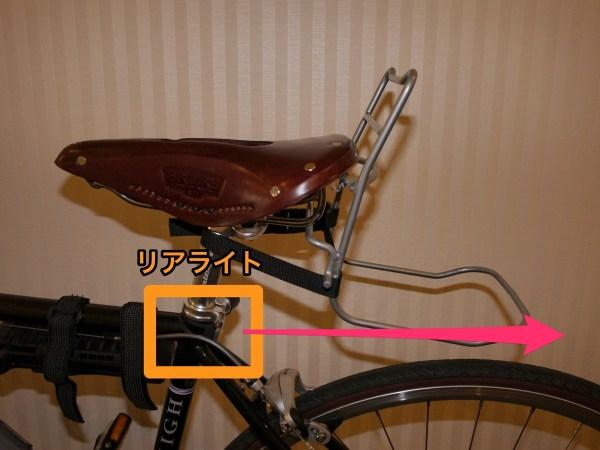 Hiroyaki carradice Classic Saddlebag Rack006
