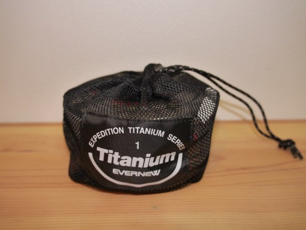 Evernew titan ultralight cooker007