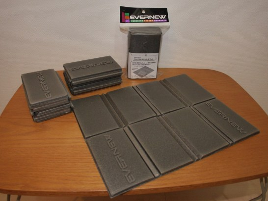 evernew.compactmat003.JPG