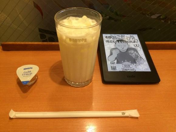 Okodawari icedmilk