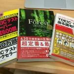 今までやる気のなかった僕が英語をもう一度勉強しようと思い立ったわけ