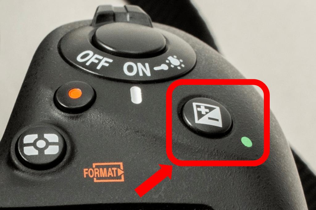 露出補正ボタン
