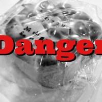 ニシカワパンの【にしかわフラワー】が危険で仕方ない