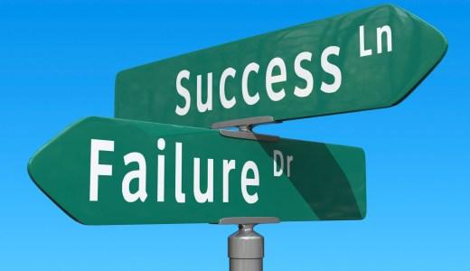 社内起業はベンチャーに「泥臭さ」で負ける 〜イントラプレナーの失敗学〜