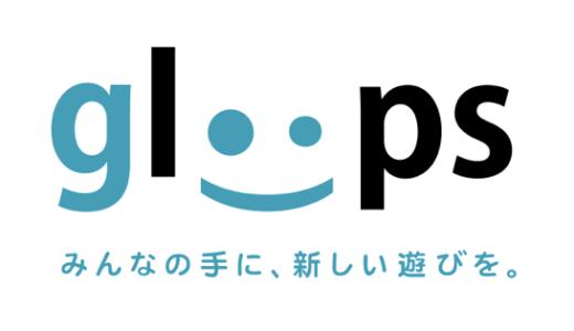 苦境に陥った「gloops」 〜決算公告からみる未上場企業