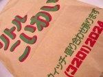 大手町・リトル小岩井 コンビーフサンドとナポリタンドッグ(380円)