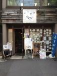 神田・むすびや 海苔米茶屋 若鶏タルタル南蛮定食(おにぎり追加、780+100円)
