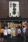 日本橋・お多幸 とうめし(650円)と牛すじ丼(750円)