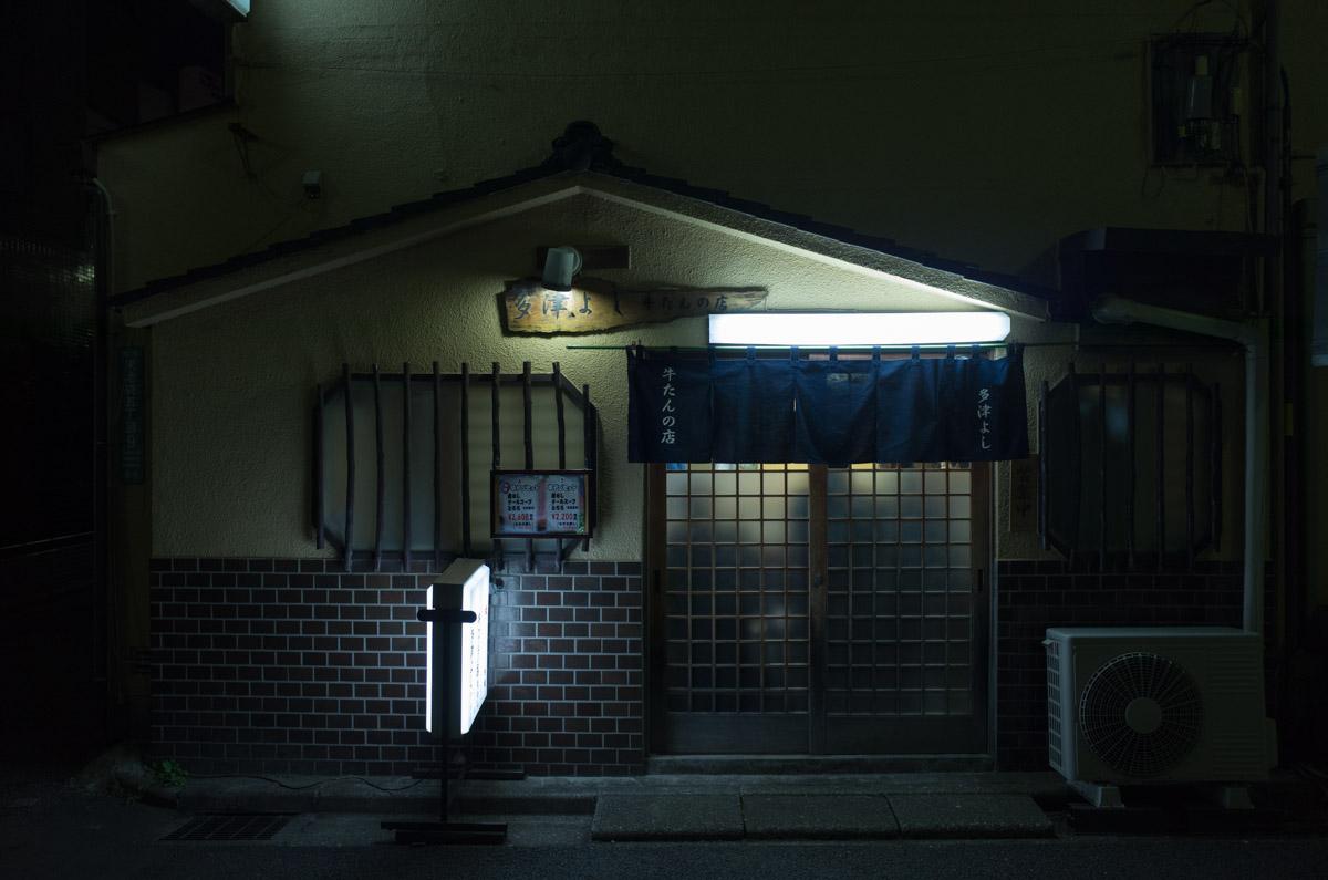 多津よし-01