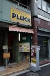 秋葉原・PLUCK PLUCKチキンカレーとポーククルマカレーのツイン(700円)