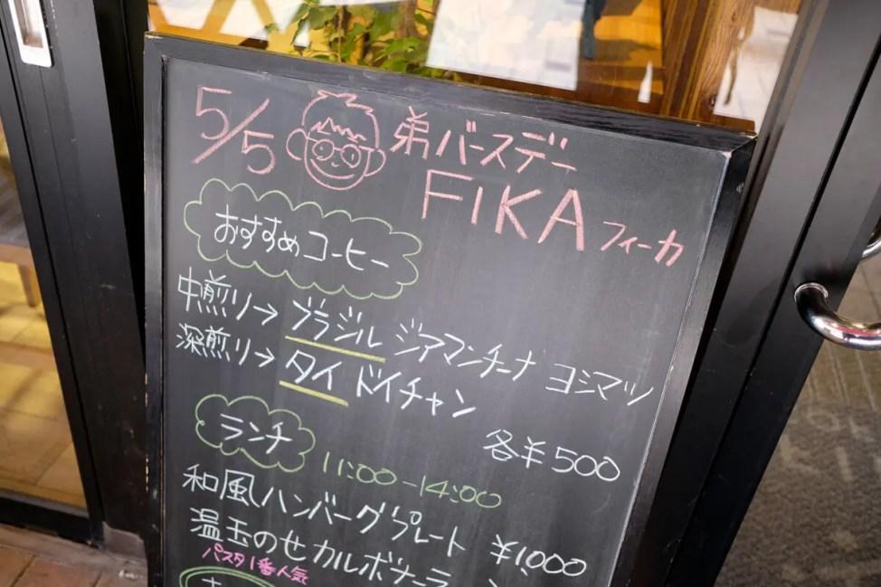 FIKA COFFEE-03