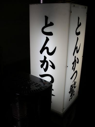07-01-22-1.JPG