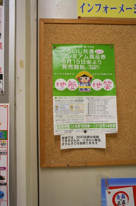 須藤冷菓店-04