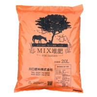 MIX堆肥(ガーデナー用)