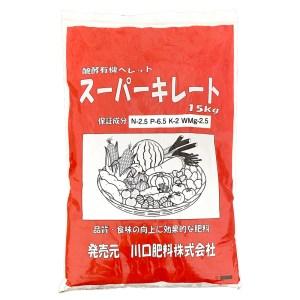 スーパーキレート発酵有機ペレット15kg