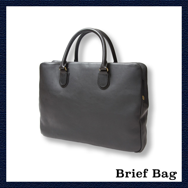 briefbag