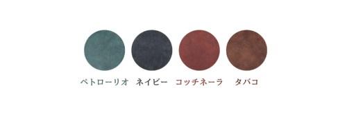 color04