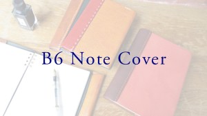 b6notecover_1000