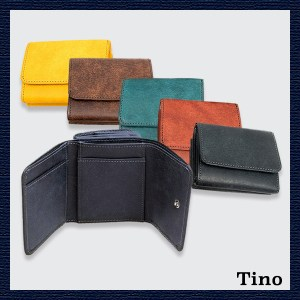 tino_products_top