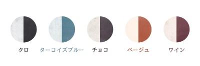 colorlist_ghost_5c