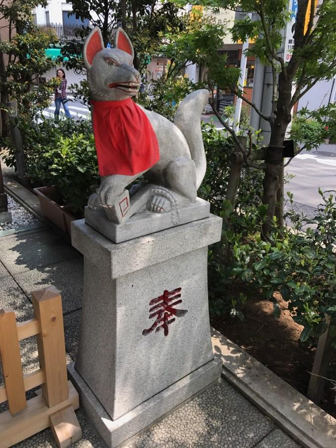 茶ノ木神社狛狐右