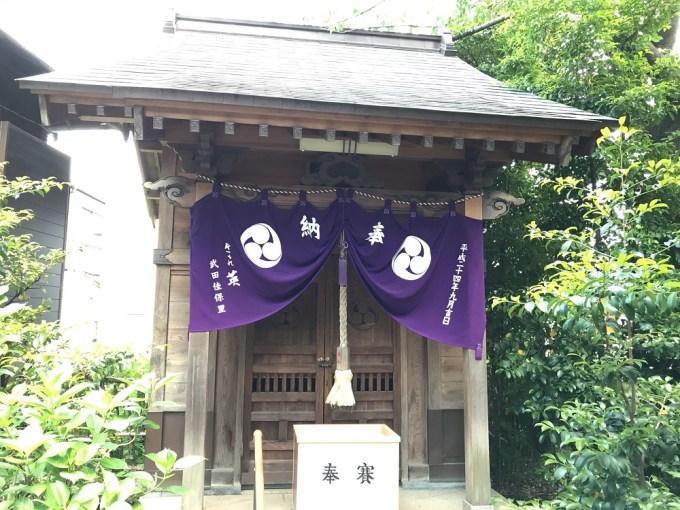 筑土八幡神社宮比神社