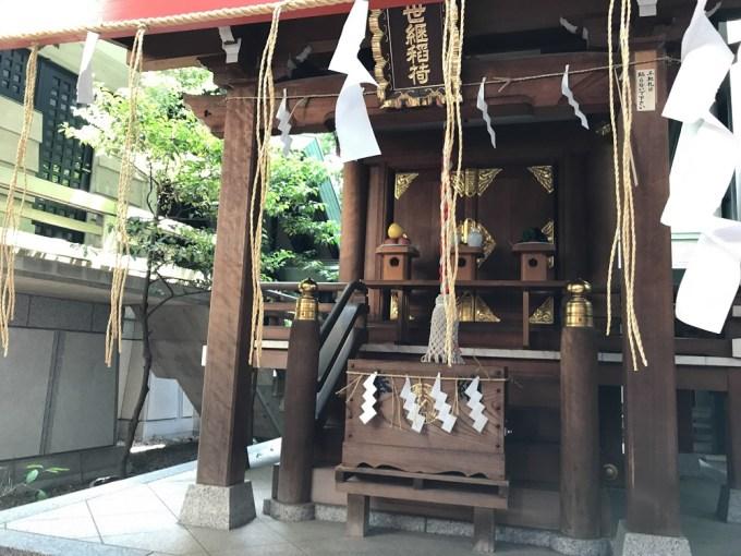 世継稲荷神社お社